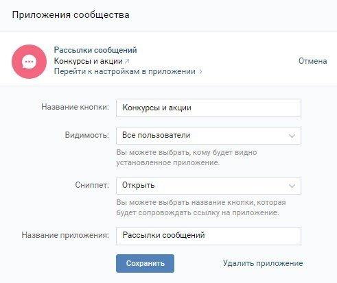 Как в одноклассниках сделать рассылку сообщения друзьям whatsapp soft download