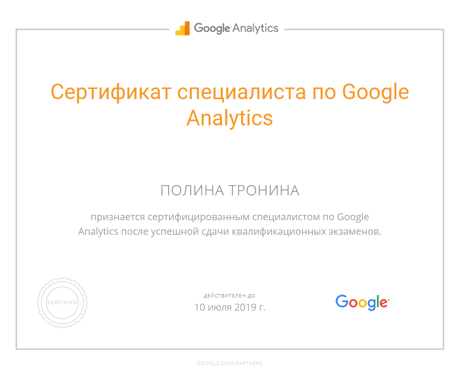 Medium         analytics